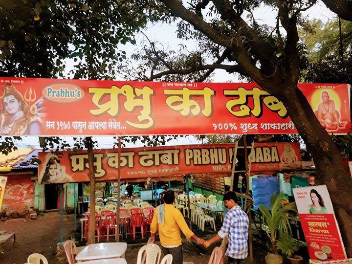 Prabhu Ka Dhaba