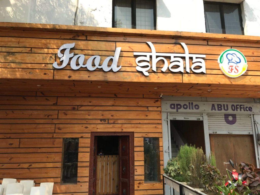 Shala Restaurant