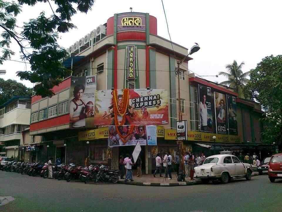 Sarat Bose Road