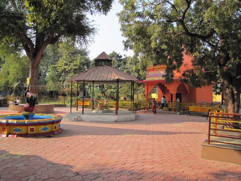 Maharshi Sandipani Ashram