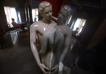 Antarang Museum Of Sexual Health Information, Maharashtra