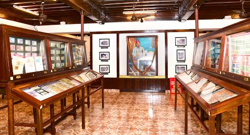 Corporation Bank Heritage Museum